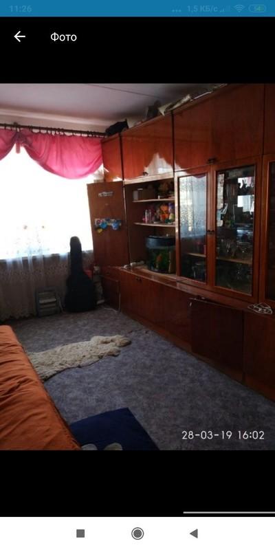 Продать Квартира 2к